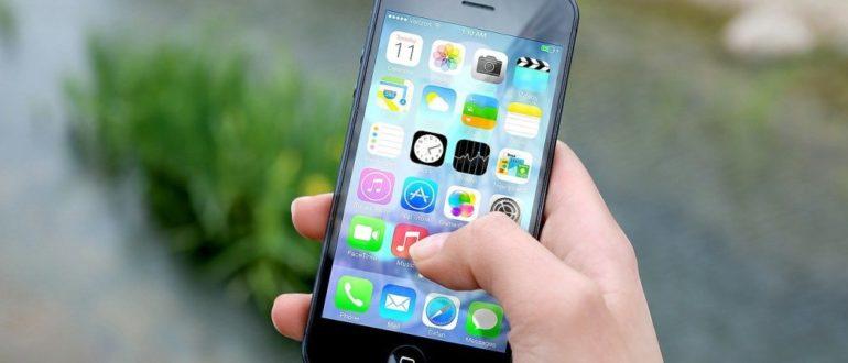 Заработок в мобильных приложениях