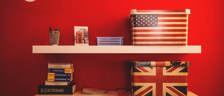 Английский и американский