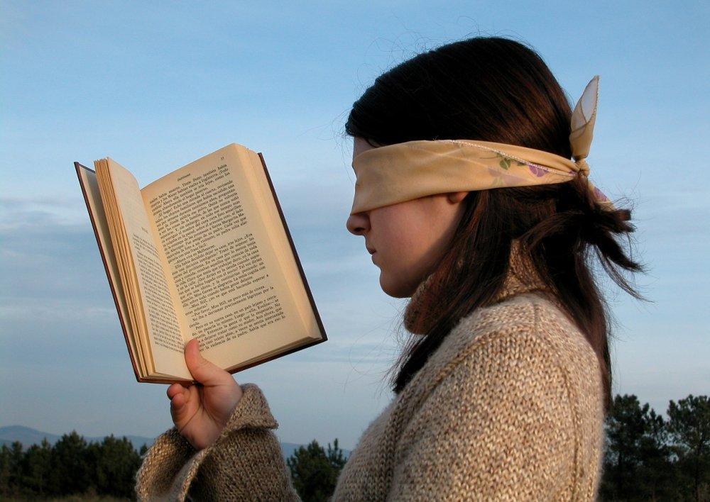 Глаза во время чтения