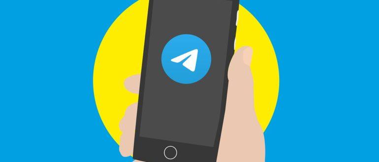 Заработок в Телеграм