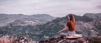 Как научиться медитации