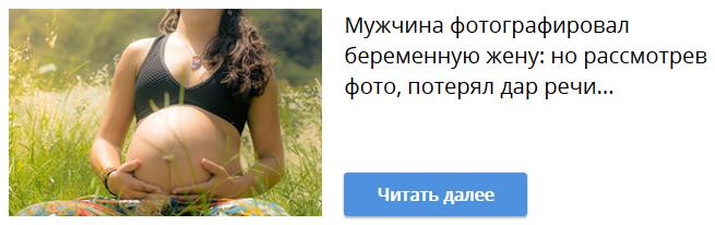Тизерная реклама